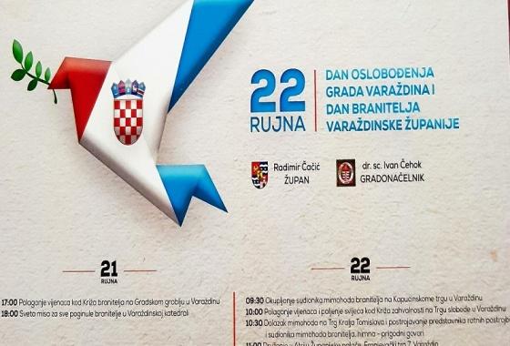Poziv na proslavu Dana oslobođenja grada Varaždina i Dana branitelja Varaždinske županije