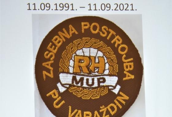 Obilježena 30. obljetnica osnutka Zasebne postrojbe PU Varaždinske u Čakovcu i Varaždinu