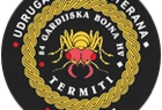 """ČESTITKA POVODOM 27. OBLJETNICE OSNUTKA 84. GARDIJSKE BOJNE """"TERMITI"""""""